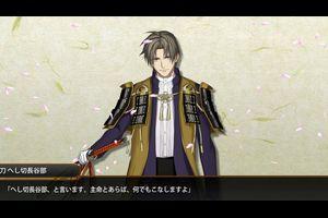 【刀剣乱舞】刀剣男士「へし切長谷部」をモチーフにしたフリーフォントが話題に!すげぇ!