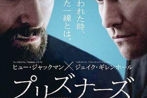 プリズナーズ (2013) ~ 洋画 クライム・サスペンス・ドラマ ~