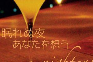 新米マスター奮闘記☆☆\(^o^♪