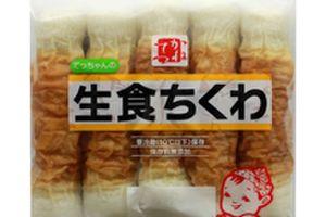 放射能汚染のない安全な食品を選ぶための情報  OK FOOD / OKフード