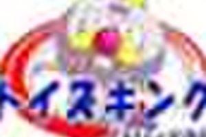 01/14のツイートまとめ
