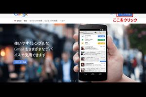 【FC2ブログマニュアル】 FC2ブログを素敵カスタマイズ!