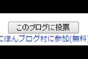 3/7(火)まで!キャンペーン!アタシ「リップシマー」がほしいわぁ ((o(´∀`)o))ワクワク