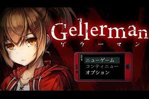 幕末志士・坂本監修のゲームの体験版が公開!