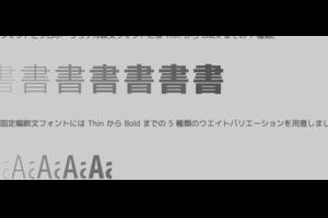 Unityで日本語フォントの使用方法!