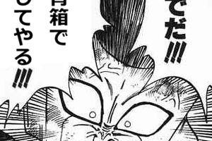 【 金策 】 王家の青箱 【 ギャンブル 】
