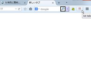 フリーソフト・無料ソフトの番外編