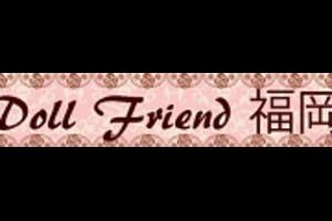 【DollFriend福岡 vol.2】イベント詳細