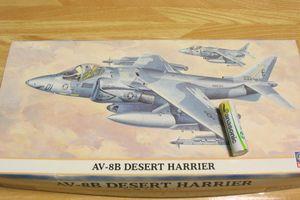 1/72 ハセガワ製 AV-8BハリアーⅡ (デザートハリアー) 製作記