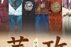 「華政ファジョン」日本語字幕付き動画