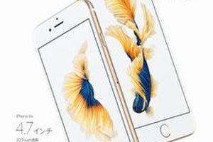 ソフトバンク iPhone 6s (64GB)が一括0円で販売 さらにCB特典も狙える!