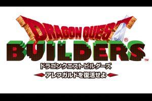 ドラゴンクエストビルダーズまとめ速報 -DQB攻略-