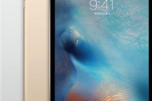 iPad mini4買取価格 ★ 2016年 9月 29日 木曜日【札幌市中央区大通】