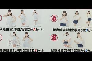 地下アイドルまとめブログ