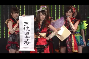 AKB48@メモリスト