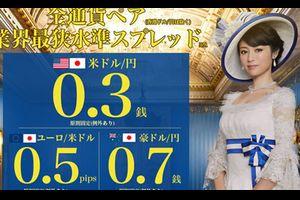 <20:30>ドル円・クロス円板情報