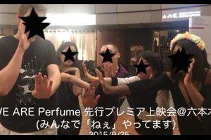 12/4(日) Perfume好きなオーストラリアの大学生が来るのでランチ会@新宿
