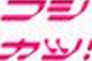 05/02のツイートまとめ
