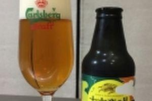 【ビール】 キリン グランドキリン 十六夜の月
