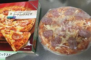 セブンのミックスピザ