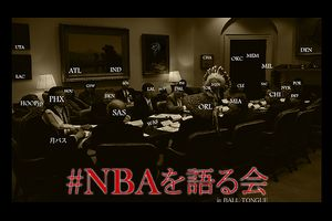 3/24(金)19:30- #NBAを語る会 #HOOPjp #月バス #BALLTONGUE By hojaluna