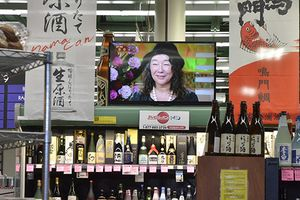 リリーさんだって ーテレビジャパンオンエア