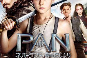 釜石シネクラブ「PAN ネバーランド、夢のはじまり」上映会