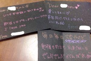 友達からのお手紙☆