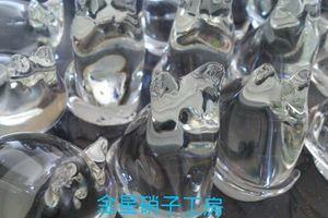 透明なガラス