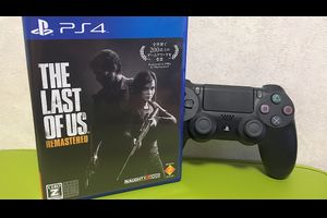 『The Last of Us Remastered』をもらう