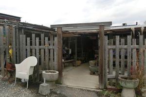 『めだかの宿2・ホームページ』の紹介