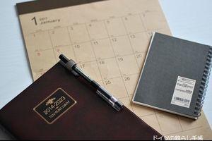●手帳とカレンダーと10年日記の使い分け