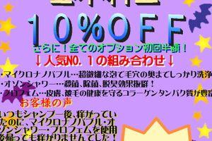 【ひごペットゆめタウン筑紫野店】ご利用ありがとうございました!