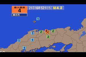鳥取でも熊本と同じような連続地震が二百回超えたとのこと!