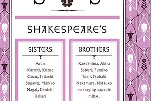 【TOP】シェイクスピア没後400年記念《英国文学十四行詩集 vol.2》