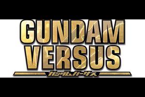 『GUNDAM VERSUS(ガンダムバーサス)』クローズドαテストのテスターを募集、テストはバンナム本社で11月26日、27日実施予定。