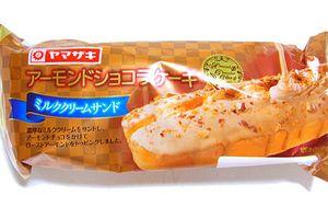 にゃーこの菓子パン日記