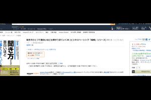【告知】新しい書籍のAmazon予約が始まりました!