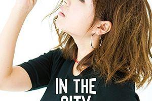 脇田もなり / IN THE CITY