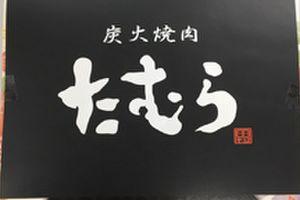 【榊原ゆい】『アニ×ワラVol.6』レポート!!