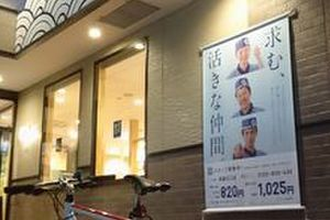 石江「はま寿司 青森石江店」