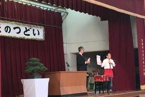 10月8日 豊川南小地区敬老のつどい