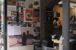 「ロアーコーヒーハウス&ロースタリー」 八丁堀