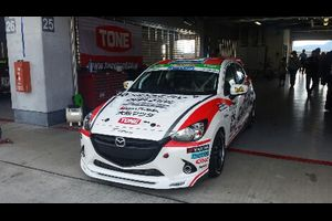 Be a driver Experience at FUJI SPEED WAY
