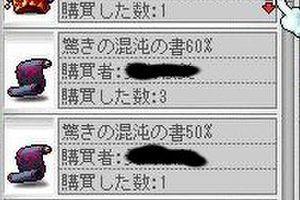 わらチャレ3日目(2−1下段真ん中)