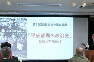 第57回「黒田裕樹の歴史講座」大阪講演の報告と東京講演のお知らせ