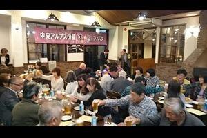 美酒フェス(2日目)