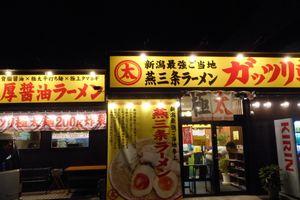 燕三条ラーメン ガッツリ軒@助信 静岡県浜松市中区 新潟燕三条市のラーメンが食べられます