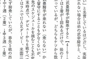 【感謝×3】応募者多数につき10/21(金)より前にアマゾンキャンペーン打ち切りも!?