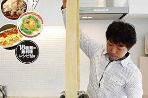 1月15日:家庭用製麺機でラーメン作り体験会